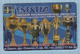 UKRAINE / Kyiv / Phonecard Ukrtelecom / Volleyball Club Jenestra Champion. Cups. Odessa. 03/04 - Ukraine