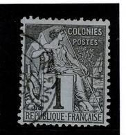 Lot 209  COLONIES GENERALES  YT  46  TONKIN - France (ex-colonies & Protectorats)