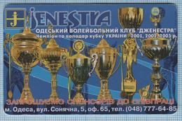 UKRAINE / Kyiv Region / Phonecard Ukrtelecom / Volleyball Club Jenestra Champion. Cups. Odessa. 03/04 - Ukraine