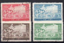 CHINE 1951 O - 1949 - ... République Populaire