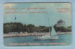 UKRAINE / KYIV / Phonecard Ukrtelecom / Advertising. Evpatoria. Sea. Yacht. Beach. Architecture 1999 - Ukraine