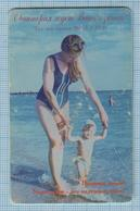 UKRAINE / KYIV / Phonecard Ukrtelecom / Advertising. Evpatoria. Sea. Girl With A Child. Beach. 1999 - Ukraine