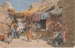 Soudan - OMDURMAN (Khartum) - Scène De Rue - Soudan