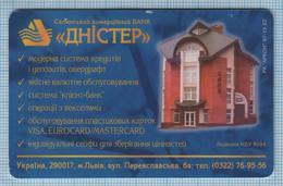 UKRAINE / Lviv Region / Phonecard / Phone Card Ukrtelecom / Advertising Bank Dnister. 1999 - Ukraine