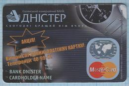 UKRAINE / Lviv Region / Phonecard / Phone Card Ukrtelecom / Advertising Bank Dnister. 05/03 - Ukraine
