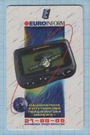 UKRAINE / Kharkiv / Phonecard Ukrtelecom / Phone Card / Advertising National Satellite Pager Network. EUROINFORM 1999 - Ukraine