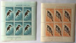J52 – New Zealand 1960 Birds YT 7 & 8 (**) MNH SG MS 804b 1960 Birds Health, Miniature Sheet (55 Euros) - Blocchi & Foglietti
