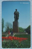 UKRAINE / LVIV /  Phonecard Ukrtelecom / Phone Card / Monument To Taras Shevchenko. Kyiv. 1999 - Ukraine