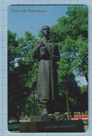UKRAINE / LVIV /  Phonecard Ukrtelecom / Phone Card / Monument To Grigory Skovoroda. Kyiv. 1999 - Ukraine