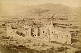 Albumen Photograph - İsa Bey Mosque, Ephesus, TURKEY (26 X 17cm) - Photos