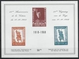 E 108 Victoire Du 11 Novembre 1918 / Verjaring V/d Zege 11/11/1918 ** - Erinnophilie