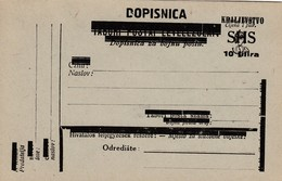 Yugoslavia 1919 Kingdom SHS Provisory Postal Stationery, Mint - Postal Stationery