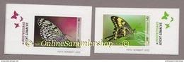 BRD - Privatpost - LMF - 2 W Schmetterlinge - Königs-Schwalbenschwanz (Papilio Thoas) + Weiße Baumnymphe (Idea Leuconoe) - Papillons