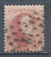 Belgique YT N°16C Roi Léopold 1° Oblitéré ° 2ND CHOIX - 1863-1864 Médaillons (13/16)