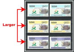 Sudan - 2004 - Very Rare - ( Two Different Sizes ( Rural Women's Innovation ) - MNH** - Sudan (1954-...)