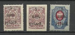 RUSSLAND RUSSIA 1920 Wrangel Regierung Krim Michel 1 A + B & 2 MNH - Armée Wrangel