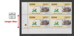 "Sudan - 2004 - Very Rare - ""Two Different Sizes"" - ( Rural Women's Innovation ) - MNH** - Sudan (1954-...)"