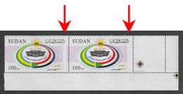 Sudan - 2004 - RARE Pair - Misperforate - ( Parliament, 50th Anniv. ) - MNH** - Sudan (1954-...)