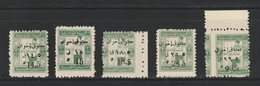 Lebanon / Egypt - Rare - 1942 - ( Syndicates Of The Medical Professions ) - MNH** - Lebanon