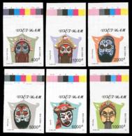 No. 2979U-2984U  Vietnam 1999  Masks Of The Traditional Tuong Opera (II). - Vietnam