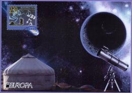 Kazakhstan 2009. Maxicard. Europa 2009. Astronomy.  Maximum Cards. - Kazakistan