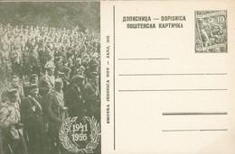 Yugoslavia 1955 Picture Stationery Economy - Army 10 Din Green , Mint - Enteros Postales