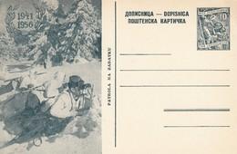 Yugoslavia 1956 Picture Stationery Economy - Army 10 Din Green - Patrol , Mint - Enteros Postales