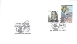 MATASELLOS 2005  UBEDA - 1931-Heute: 2. Rep. - ... Juan Carlos I