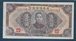 CHINE -  Billet De 500  Yuan De 1943 - China