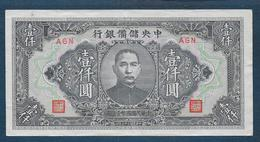 CHINE -  Billet De 1000  Yuan De 1944 - Chine