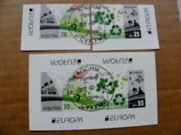 IMPERFORATED Used Europa Cept Set + M/s From Abhazia Georgia 2016 Bicycle Green - Georgië