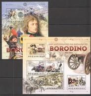 BC1150 2012 MOZAMBIQUE MOCAMBIQUE ANIVERSIRIO DA BATALHA DE BORODINO NAPOLEON 1SH+1BL MNH - Napoleon