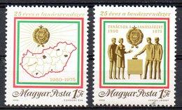 HONGRIE. N°24581-2 De 1975. Ordre Des Conseils. - Ungarn