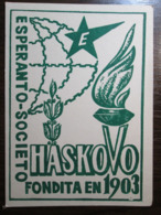 Esperanto, Prof. Asen Zlatarov , Haskovo  / Bulgaria - Esperanto