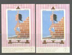 E 123/124 Schilderij F.Labisse POSTFRIS**  1972 - Commemorative Labels