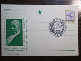 Esperanto , Nis / Serbia - Esperanto