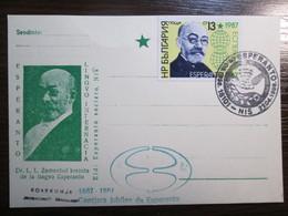 Esperanto, Nis / Serbia  Rubber Stamp And Bulgaria Stamp - Esperanto