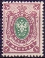 FINLAND 1901-03 1mk Lilagroen Boekdruk Berlijn Tanding 14½x14 PF-MNH - 1856-1917 Russische Verwaltung