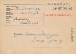 Nederlands Indië - 1945 - Kamppost Van Boerderij Makassar Naar Kamp Tjideng - Netherlands Indies