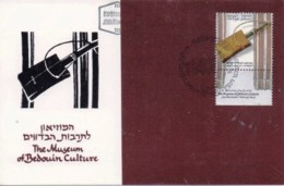 ISRAEL, 1990, Maxi Card(s) , Bedouin, SG Number(s) 1092,, Scannr. F 5662 - Israel