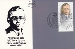 ISRAEL, 1990, Maxi Card(s) , Z. Jabotinsky, SG Number(s) 1127 , Scannr. F 5675 - Israel