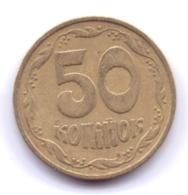UKRAINE 1992: 50 Kopiyok, KM 3 - Ucrania