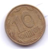 UKRAINE 1994: 10 Kopiyok, KM 1.1a - Ukraine