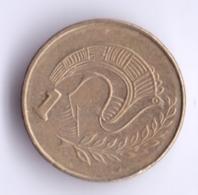CYPRUS 2004: 1 Cent, KM 54.1 - Chypre