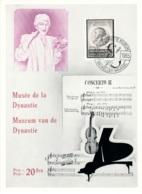 BELGIE    1359 - Cartes Souvenir