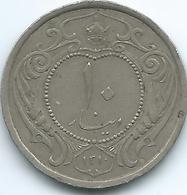 Iran - Reza Pahlavi - SH1310 (1931) - 10 Dinars - KM1124 - Irán