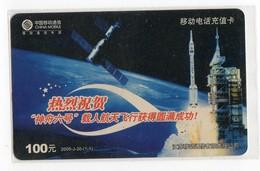 CHINE TELECARTE CHINA MOBILE FUSEE SATELITE ESPACE Date 2007 RARE - Espace