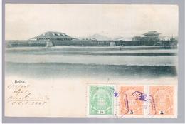 MOZAMBIQUE Beira 1907 Old Postcard - Mozambique
