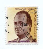 SPAIN»1988»USED - 1981-90 Usados