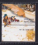 ISRAEL, 2001, Mint Stamp(s)  With  Tab, Youth, SG Number(s) 1559, Scannr. 18053 - Neufs (avec Tabs)